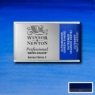 W&N, Prof. Water Colour 1/1 k - 667 Ultramarine GS